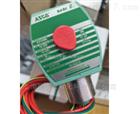 美国ASCO阿斯卡电磁阀供应商