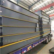 scs-60t60吨高强钢地磅价格