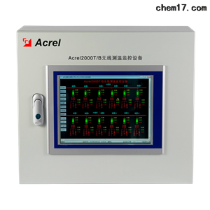 Acrel-2000E/B配电房电力综合监控
