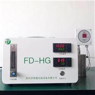 FD-HG孚然德湿度发生器湿度实时显示