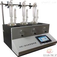 GY-RYHL食品二氧化硫单联快速测定仪价格