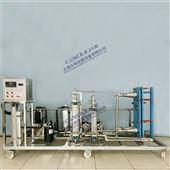 DYZ035废水(地下水)热泵系统/暖通制冷实验