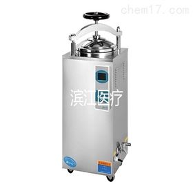 LS-75HD立式灭菌器