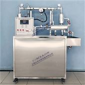 DYR010蒸汽冷凝时传热和给热系数测试装置工程
