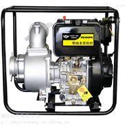 电启动4寸口径柴油抽水泵HS40DPE