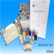 小鼠紅細胞生成素ELISA檢測試劑盒