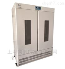 LRH-1500A/LRH-1500AE大型生化培养箱
