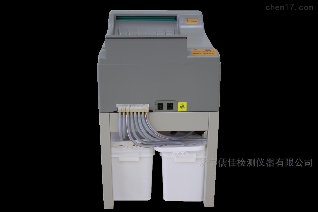 RJXP-360工业底片洗片机
