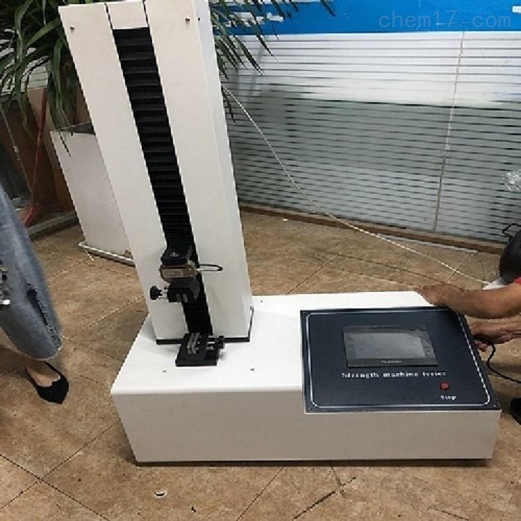 电子织物强力测试机