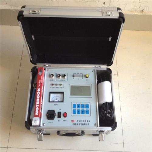动平衡测量仪砂轮机
