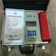 TH9310现场动平衡仪测量仪
