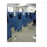 锰酸钾在线监测仪