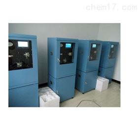 HXRenQ-IV总铍在线监测仪