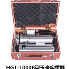 上海东方大小颗粒粮食电子容重器HGT-1000A