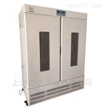 LRH-1500A-ME/MSE大型霉菌培养箱