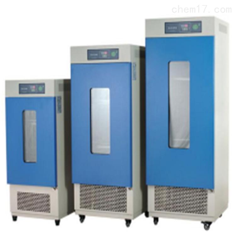 生化培养箱LRH-70