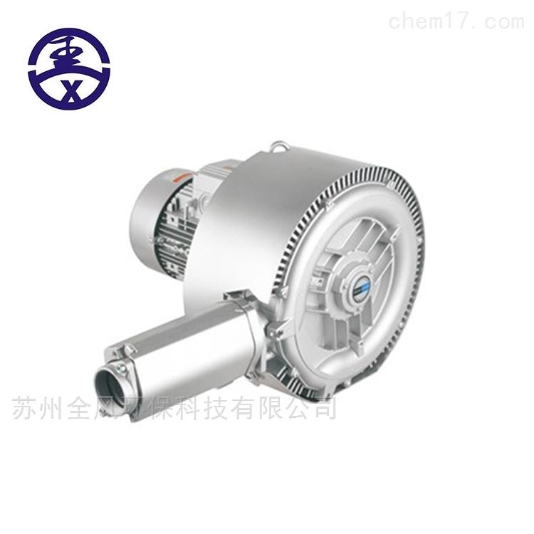 废气处理高压风机/高品质国产鼓风机