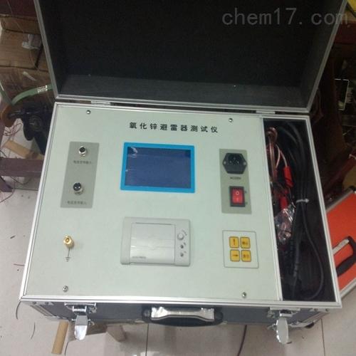 氧化锌避雷器带电特性测试仪 /交流/在线