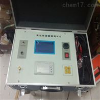 有线氧化锌避雷器测试仪价格