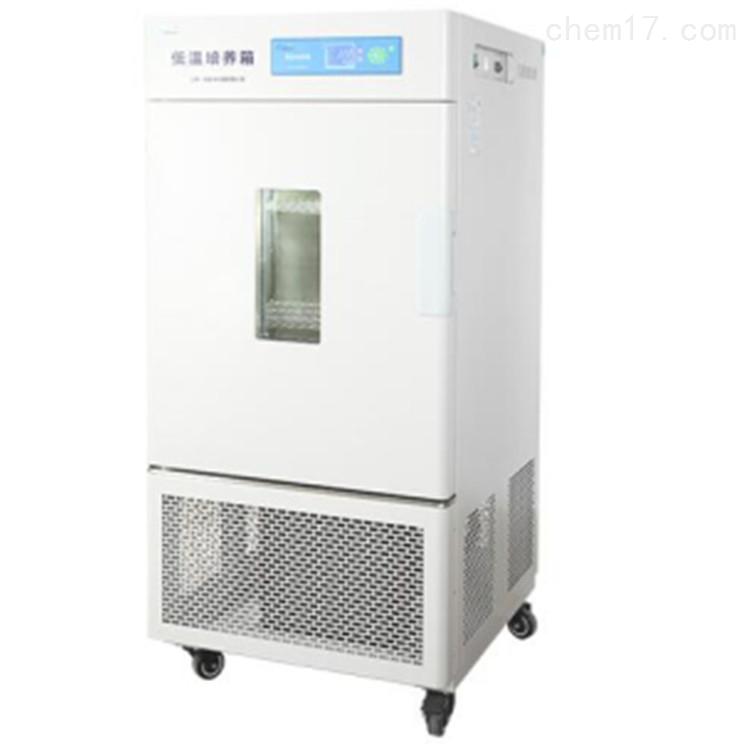低温培养试验箱