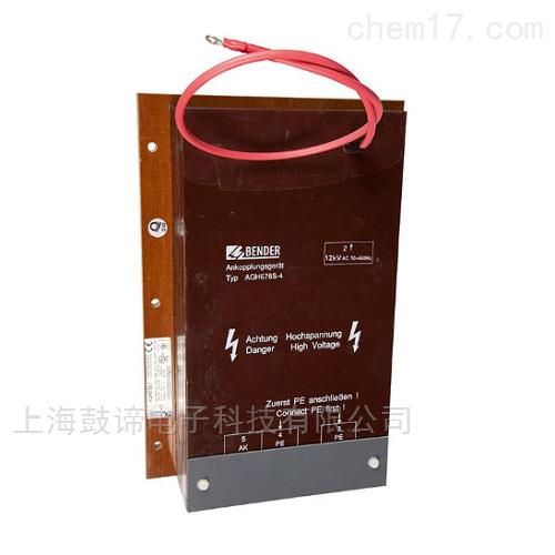 本德爾電壓擴展模塊