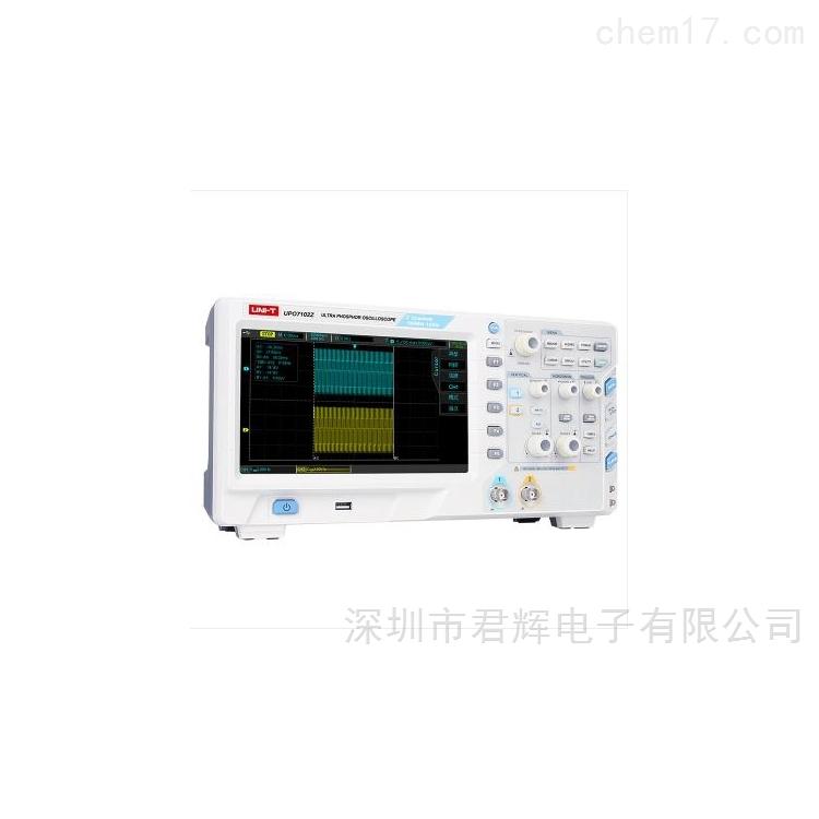 UPO7102Z数字荧光示波器