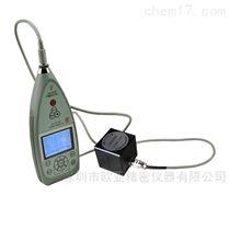 杭州爱华AW6256B+ 低频振动分析仪
