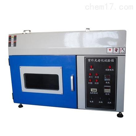 ZN-TX小型桌上型紫外线老化箱厂家供应