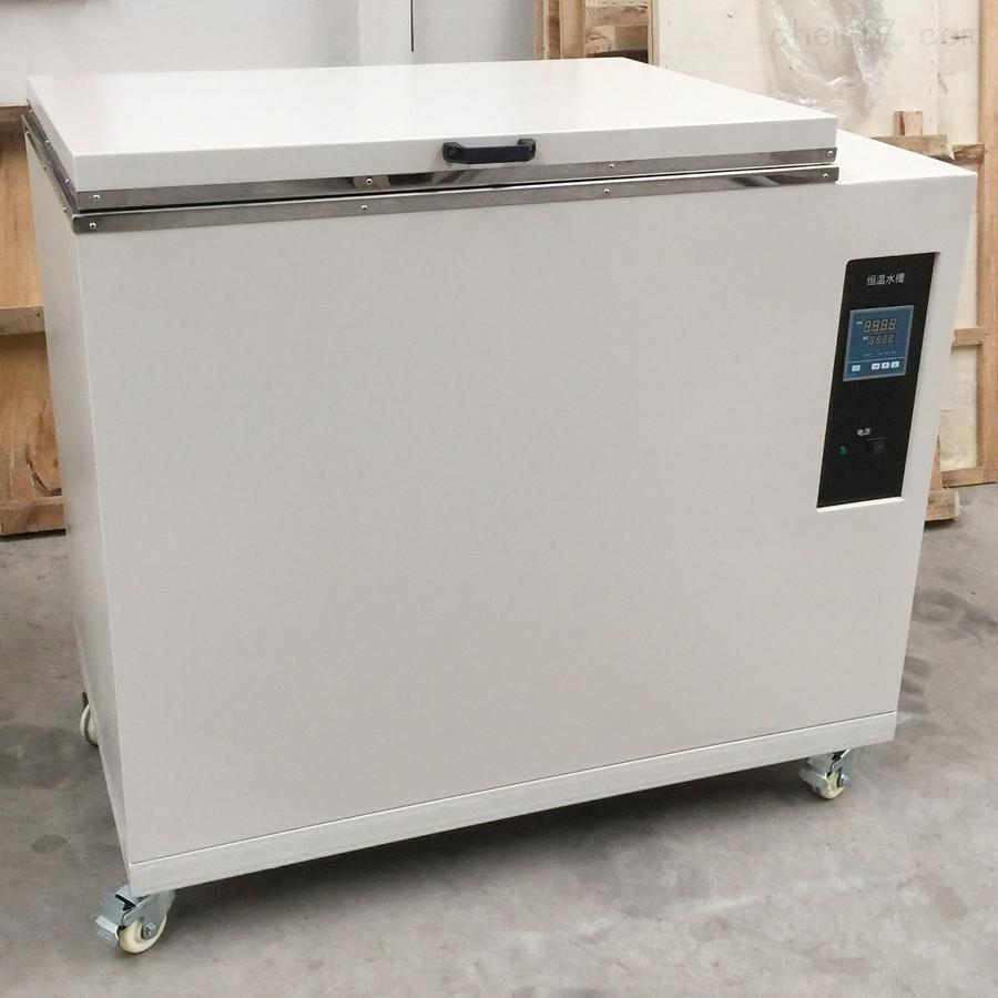 定制電熱恒溫水槽水浴箱水浴鍋180L