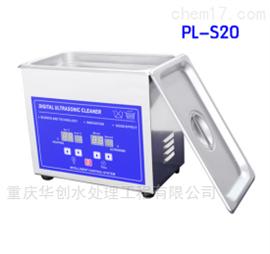 AKB-S20AKB爱坤保牌数码超声波清洗机