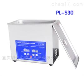 AKB-S30 AKB爱坤保牌数码超声波清洗机