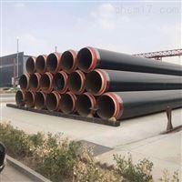 管徑273聚乙烯直埋式夾克保溫管優質廠家