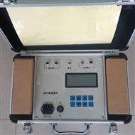 动平衡测试仪全新设备