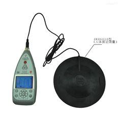 三轴向振动测量分析仪
