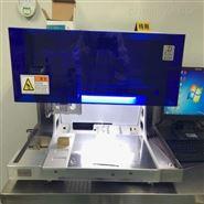 基因芯片点膜仪