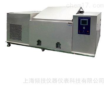 QJYS-70盐水喷雾腐蚀试验箱