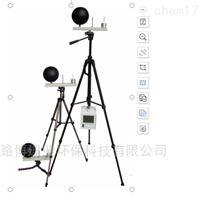 LB-3009湿球黑球温度指数仪