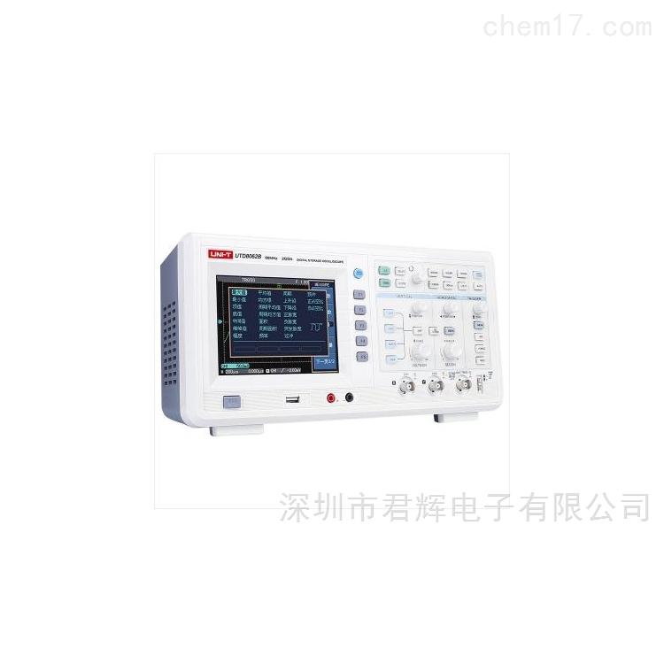 UTD8062B数字存储示波器