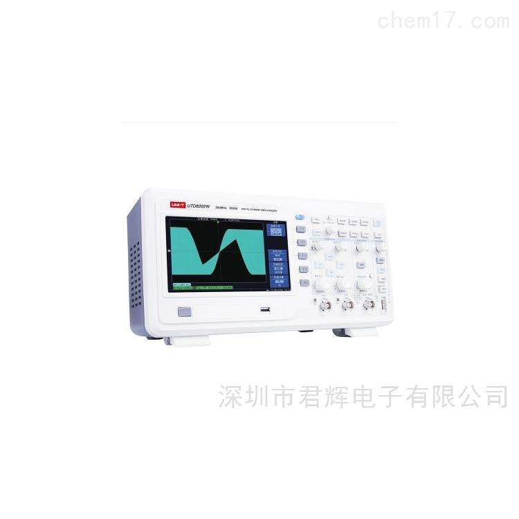 UTD8202W数字存储示波器