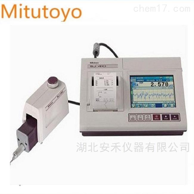 日本三丰MITUTOYO表面粗糙度测量仪