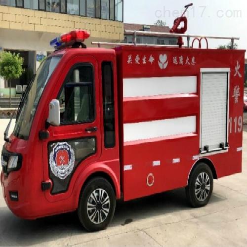 多功能灭火消防车电动消防销售