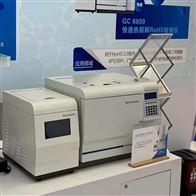 GCMS6800ROHS2.0快速检测仪PY-GCMS
