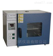 DGG-9240A卧式鼓风干燥箱