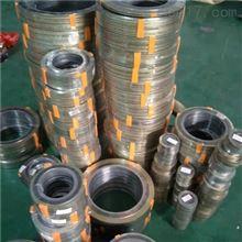 供应各种耐高温金属缠绕垫片现货直销