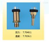 7.7040.1压力传感器