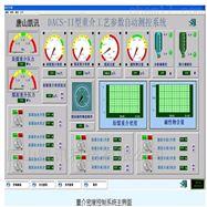 DACS型重介工艺参数自动测控系统