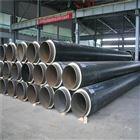 钢套钢预制直埋架空式热力蒸汽保温管加工