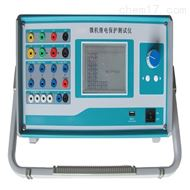 全新设备继电保护测试仪现货