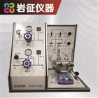 二氧化碳超臨界光電反應裝置