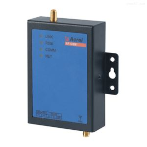 AF-GSM300-4G无线通讯网关